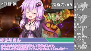 【サタスペ】青春狂想曲 メニマニの悪魔の謎 5話
