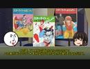 708とリサのエンタメ活字談義 第18回:火浦功「スターライト」シリーズ