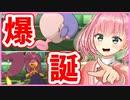 【生放送告知あり】最強コンビ!ムシャーナクチート!!【ポケモンUSUM】