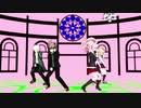 【ダンロンMMD】ピアニストと幸運×2とギャルにロキ踊ってもらった