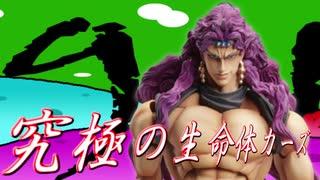 【MUGEN】凶悪キャラオンリー!狂中位タッグサバイバル!Part98(決勝9)