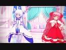 【MMD花騎士】ステラちゃんとクリスマスベゴニアちゃんでCALL ME CALL ME