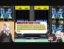【beatmaniaIIDX】DPスコアラーきりたん! part9【VOICEROID実況】