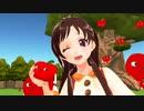 りんごの季節んご!