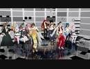 【MMD】総勢20人でロキ【ジャンル混合】