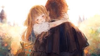 愛してはいけない / IA