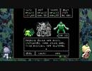 [ゆっくり実況] クトゥルフ神話RPG 水晶の呼び声 その30
