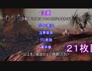 【Kenshi 】ユカリたちは世界を収める21枚目【ボイロ+淫夢】