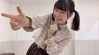 【☆ゆーか☆】ファンサ 踊ってみた
