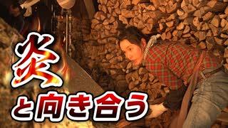 [スカーレット] 戸田恵梨香が炎と向き合う | メイキング映像 | NHK