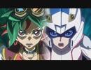遊☆戯☆王ARC-Ⅴ 第85話 水晶の翼