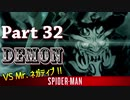 PS4 MARVEL【スパイダーマン】実況 Part 32