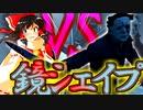 【DbD】天才霊夢さんのデッドバイデイライト!!➤ホーキンス手鏡シェイプ編【ゆっくり実況】