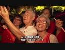 国慶節を祝うライトアップショーが北京各エリアで開催
