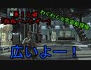 アイザックのわくわく★宇宙船探検 第12話【DeadSpace1実況】