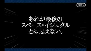バトル・イン・ニュ-ヨーク 2019_3