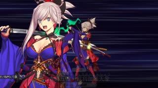 【Fate/Grand Order】超高難易度 フィナーレ 永遠の都 3ターン攻略【令呪なし】