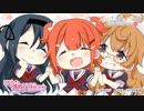 【ガルラジ 2ndシーズン】NEOPASA岡崎「こちら、オカジョ放送部」第6回