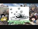 ドラゴンクエスト モンスターにこんな謎が…!! モンスターにまつわる都市伝説 8選