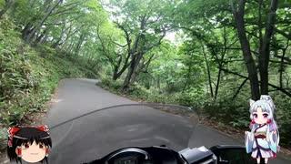 【東北イタコ車載】 2019 夏 北海道ツーリング Part05