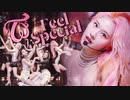"TWICE【트와이스】- ""Feel Special"" 