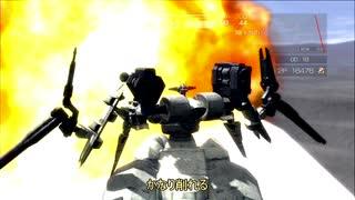 【アーマードコア 4】武器腕タンクで字幕プレイ part19