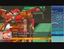 【ACFF】自重しないフォーミュラフロント part5【字幕プレイ動画】