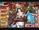 【千年戦争アイギス】天使兵団の集結 500討伐 闇王子【不死編成】
