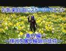 【PSO2】輝光を屠る輪廻の徒花 ファントムライフル 15分7秒