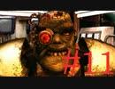 【fallout1】原点を歩く 初見攻略part11【ゆっくり実況】