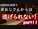 【マイクラ】何回やられるの?館と不死とピラミッド フククラpart11