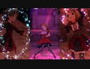 【ミリシタ】育・伊織・桃子「きゅんっ!ヴァンパイアガール」【ソロMV(編集版)】