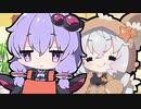 【ゆづきず実況】ゆかちゃんのお料理教室
