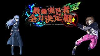 【ポケモンUSM】全シーズンレート2000勢の最強実況者全力決定戦【vsライバロリ】