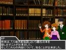 【CoCシナリオ】 生命の木 第四話
