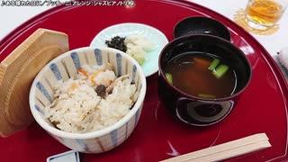 【生海月】なまくらじお【2019.9.29】