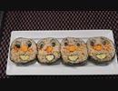【見習い】寿司職人によるはじめてのアン○ンマン飾り巻き寿司作り