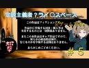 #5大打撃!コミカル刑事の推理とサスペンスぅ!