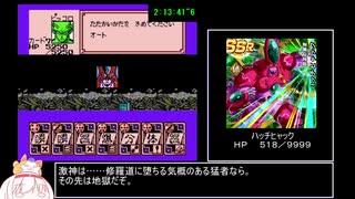 ドラゴンボールZ外伝 サイヤ人絶滅計画(FC