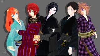 【MMD刀剣乱舞】和装を軽装っぽくして極大