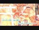 【ニコカラ】背景、夏に溺れる《off vocal》-2