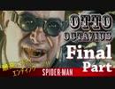 PS4 MARVEL【スパイダーマン】実況 最終回