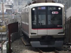 【バイノーラル走行音】 地下鉄副都心線 各駅停車 渋谷~和光市 東急5050系