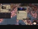 【Crusader Kings2】アレラーミチ家の歴史 Part99