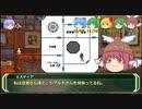 剣の国の魔法戦士チルノ9-7【ソード・ワールドRPG完全版】