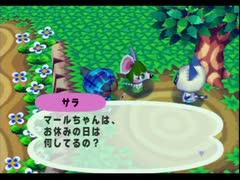 ◆どうぶつの森e+ 実況プレイ◆part160