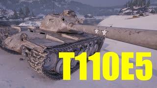 【WoT:T110E5】ゆっくり実況でおくる戦車戦Part612 byアラモンド