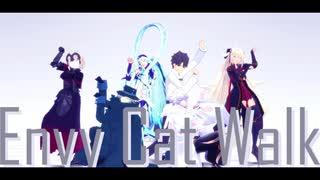 【Fate/MMD】 エンヴィキャットウォーク 【Lv100鯖】