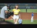 【巨乳】台湾プロ野球チアガール峮峮ダンス2【乳揺れ】