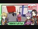 【刀剣乱舞】初期刀3人組でゆるゆるHFF 2・前編【偽実況】
